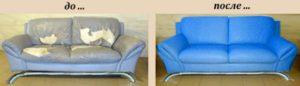 Перетяжка диванов на дому в Перми недорого
